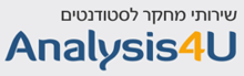 Analysis4U